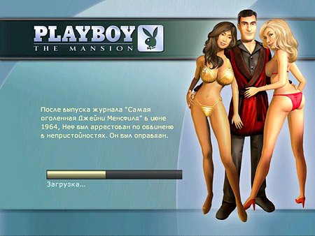 Playboy: The mansion (PC/RU/EN)